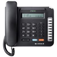 Системный телефон для цифровых АТС с полным набором функций 8 программируемых клавиш (LDP-9008D.STGBK)