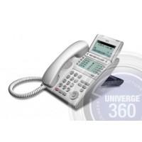 Телефон IP ITL-8LD-1P(WH)TEL 8 доп. кнопок, 4-х строчный дисплей 224*96 точек, 2 доп. дисплея, 2 порта RJ-45, белый