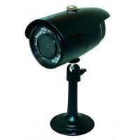 Камера видеонаблюдения ViDigi IRC-261-2812