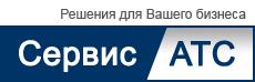 СервисАТС, магазин компании ООО «Эс-Линк»